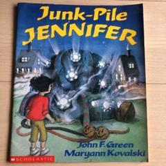 """Thumbnail of """"Junk-Pile JENNIFER"""""""