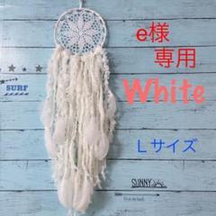 "Thumbnail of ""e様専用 オールホワイトB☆フェザー付ドリームキャッチャー"""