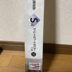 """Thumbnail of """"エヴァ スペシャルアートポスターA2サイズ"""""""