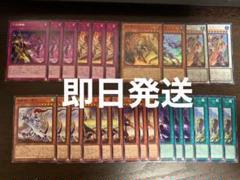 """Thumbnail of """"相剣 パーツ"""""""