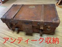 "Thumbnail of ""アンティーク 収納 昭和レトロ"""