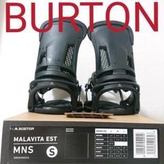 "Thumbnail of ""BURTON(バートン)ビンディングMalavita(マラビータ)黒Sサイズ中古"""