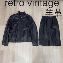 """Thumbnail of """"W2988*Vintage レザージャケット スカート セットアップ 黒ブラック"""""""