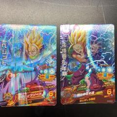 """Thumbnail of """"スーパードラゴンボールヒーローズ 孫悟飯:少年期 HG3-CP3"""""""