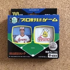 "Thumbnail of ""プロ野球ゲーム 阪急ブレーブス 1988"""