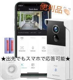 """Thumbnail of """"「2021年版」ワイヤレステレビドアホン 1080Pインターホン"""""""