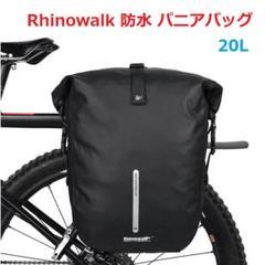 "Thumbnail of ""Rhinowalk 自転車パニアバッグ 3WAY 防水 大容量 軽い 収納力抜群"""