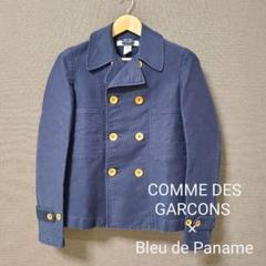 """Thumbnail of """"COMME des GARCONS×BLEU DE PANAME ジャケット"""""""