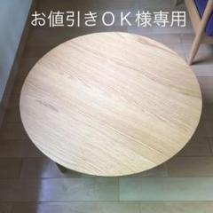 """Thumbnail of """"村内ファニチャーアクセス バルーン テーブル"""""""