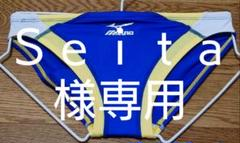 "Thumbnail of ""MIZUNO 男子競泳用水着 ブルー&ホワイト&イエロー"""