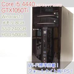 """Thumbnail of """"【ゲーミングPC】GTX1050Ti メモリ8GB フォートナイト◎"""""""