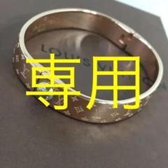 """Thumbnail of """"S1102 ルイヴィトン カフ ナノグラム M バングル LE0146"""""""