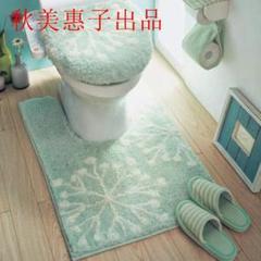 "Thumbnail of ""トイレ3点セット 足元マット 便座シート フタカバー U型O型トイレ兼用 フワ"""