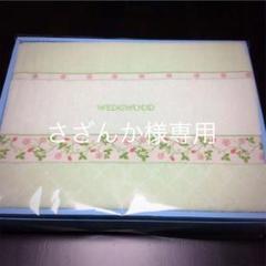 """Thumbnail of """"【さざんか様専用】wedgewood  (ウエッジウッド)  タオルケット"""""""