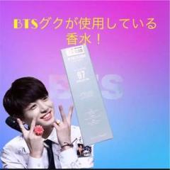 """Thumbnail of """"W.DRESSROOM ダブルドレスルーム#97香水 BTSジョングク"""""""