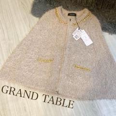 "Thumbnail of ""【新品タグ付き】GRAND TABLE SCOT CLUB ニット ポンチョ"""