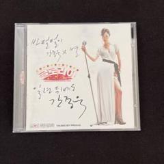 "Thumbnail of ""韓国ドラマ「グロリア」OST"""