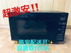 """Thumbnail of """"ET1710A⭐️アイリスオーヤマ電子レンジ⭐️ 2019年式"""""""