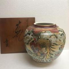 "Thumbnail of ""九谷焼 花瓶"""