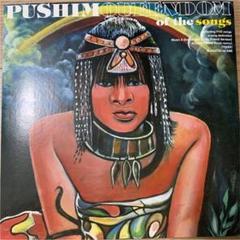 "Thumbnail of ""PUSHIM/QUEENDOM of the songs12インチレコード"""