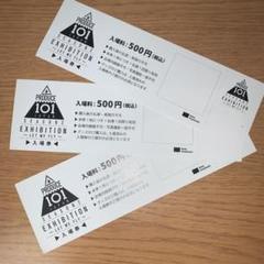 "Thumbnail of ""日プ hmv museum 入場券3枚"""