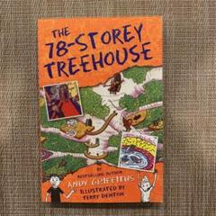 "Thumbnail of ""THE 78-STOREY TREEHOUSE"""