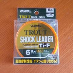 "Thumbnail of ""(未近)バリバス トラウトショックリーダーTi-F 6lb 1.5号"""
