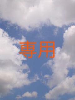 """Thumbnail of """"ファイテン phiten 肘 サポーター"""""""