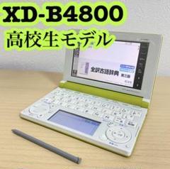 "Thumbnail of ""CASIO EX-word 電子辞書 カシオ XD-B4800"""