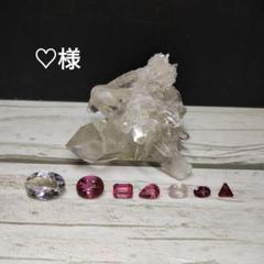 "Thumbnail of ""♡様"""
