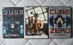 "Thumbnail of ""CUBE 1・2・ZERO DVD 3本"""