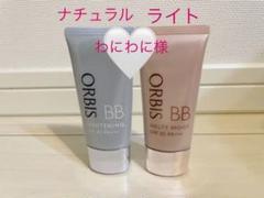 """Thumbnail of """"ORBIS オルビス BBクリーム ホワイトニング&メルティーモイスト 2点"""""""