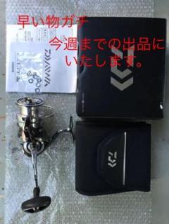 18イグジストLT4000-CXH