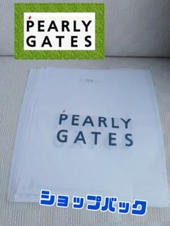 "Thumbnail of ""【新品未使用】PEARLY GATES ショップバック 8枚"""