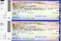"Thumbnail of ""『GReeeeN LIVE TOUR 2021』in OSAKA"""