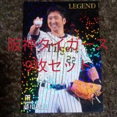 "Thumbnail of ""プロ野球チップス 2021 阪神タイガース"""