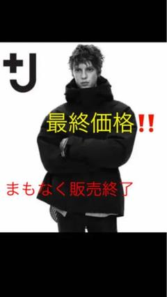 "Thumbnail of ""ユニクロ ジルサンダー J"""
