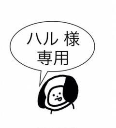"""Thumbnail of """"【使用済み 削りなし】映画 ヒノマルソウル ムビチケ"""""""