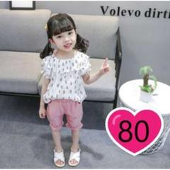 """Thumbnail of """"【80サイズ】 上下2点セット ピンク 果物柄 子供服 セットアップ"""""""