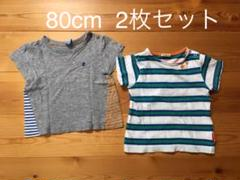 "Thumbnail of ""Tシャツ  80cm"""
