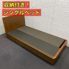 """Thumbnail of """"NIHON BED 日本ベッド ベッドフレーム シングル ベッド"""""""