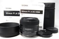 "Thumbnail of ""SIGMA Art 30mm F1.4 DC HSM ニコン Fマウント"""