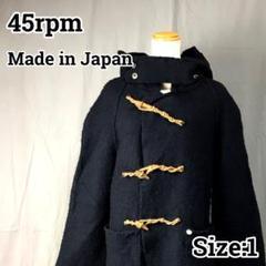 """Thumbnail of """"日本製 45rpm アルパカ混 ダッフルコート アウター 大人 ネイビー 紺 1"""""""