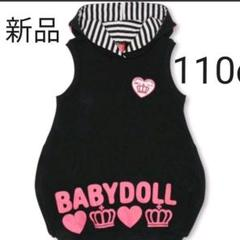 "Thumbnail of ""新品!BABYDOLL フード付ワンピース"""