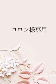 "Thumbnail of ""こたつコード BC-KE21"""