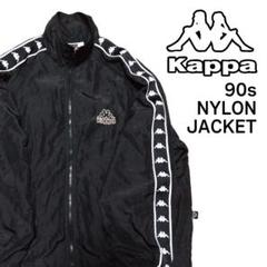 "Thumbnail of ""【人気デザイン】Kappa 90s ナイロンジャケット サイドロゴ Lサイズ"""