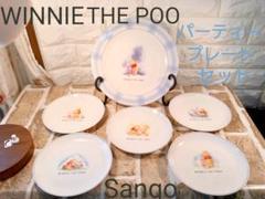 "Thumbnail of ""【Disney】くまのプーさん パーティープレート 6点 大皿1枚 中皿5枚"""