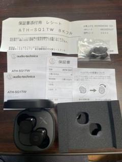 ATH-SQ1TW オーディオテクニカ ワイヤレスイヤホン