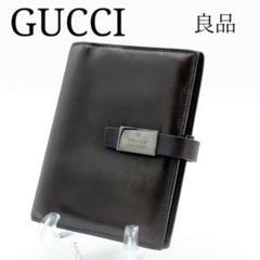"Thumbnail of ""《良品》GUCCI(グッチ)手帳カバー"""