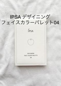 """Thumbnail of """"【新品】IPSA デザイニング フェイスカラーパレット04"""""""